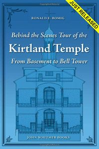 "Cover art for book ""Behind the Scenes Tour of Kirtland Temple"